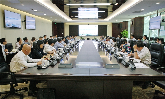Sinochem and China Petrochemical Federation Held the Expert Seminar