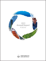Annual Reports 2011