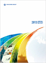 Annual Reports 2013