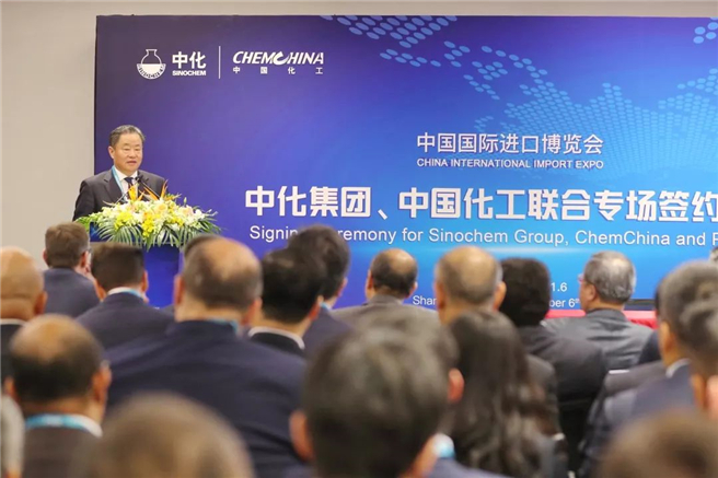 Sinochem Group and ChemChina Jointly Held Signing Ceremony at The 2nd CIIE
