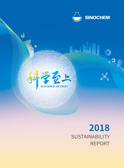 Sustainable Development Report 2018